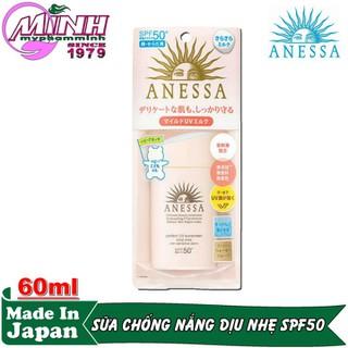 Sữa Chống Nắng Dưỡng Da Dịu Nhẹ Cho Da Nhạy Cảm Và Trẻ Em Anessa SPF50 60ml - AN16204 thumbnail