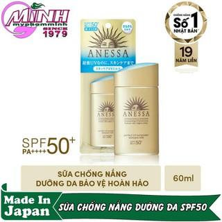 Sữa Chống Nắng Dưỡng Da Bảo Vệ Hoàn Hảo Anessa Perfect UV Sunscreen Skincare Milk 60ml - AN16152 3