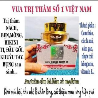 SIÊU DƯỠNG THÂM 5S BIHOLADI CHÍNH HÃNG - 006 thumbnail