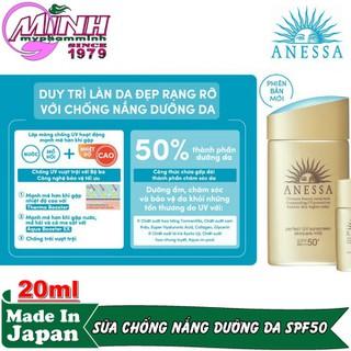 Sữa Chống Nắng Dưỡng Da Bảo Vệ Hoàn Hảo Anessa Perfect UV Sunscreen Skincare Milk 20ml - AN16170 3