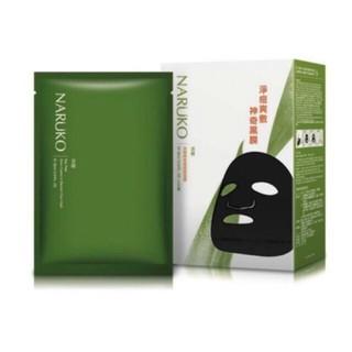 Mặt nạ tràm trà Naruko hộp 8 miếng - MN14 thumbnail