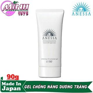Gel Chống Nắng Dưỡng Trắng Anessa Whitening UV Sunscreen 90g - AN16108 thumbnail
