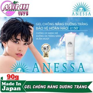 Gel Chống Nắng Dưỡng Trắng Anessa Whitening UV Sunscreen 90g - AN16108 4