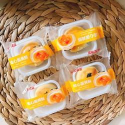 1kg Bánh Pía Trứng Chảy Đài Loan