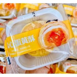 Thùng 2,5kg Bánh Pía Trứng Chảy Đài Loan