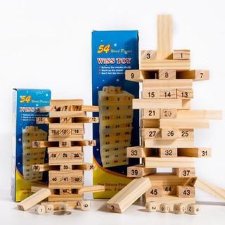 Đồ chơi rút gỗ - Đồ chơi rút gỗ thumbnail