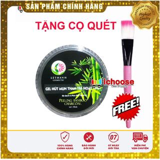 Gel Lột Mụn Than Hoạt Tính 50gr Tặng Kèm Cọ - glm thumbnail