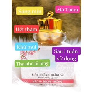 BIHO LADI VUA TRỊ THÂM NÁCH, BẸN, MÔNG, BIKINI - 369 thumbnail