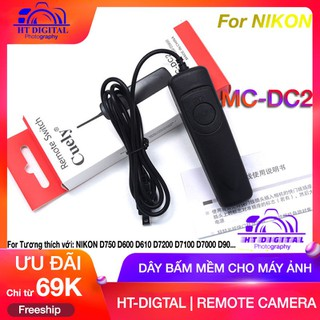 Dây bấm mềm MC-DC2 Cho Nikon - SP000447 thumbnail