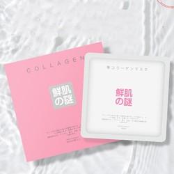 Mặt nạ ủ Collagen Siêu Căng Bóng Trắng Da Rwine Beauty Collagen Mask Nhật