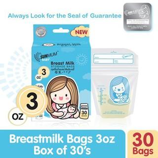 30 Túi trữ sữa sunmum mẫu mới 2020 nguyên tem niêm phong bạc - VGFNXmdhNi thumbnail
