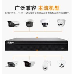 Đầu ghi hình Camera POE Dahua 8 kênh 2108 8P 4KS2  8 cổng POE cắm dây LAN là chạy [ĐƯỢC KIỂM HÀNG]