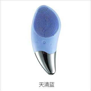 Máy Rửa Mặt Máy massage SONIC CLEANSER rửa mặt cầm tay Silicon màu tím - VN05748400014 thumbnail