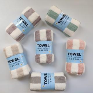 Khăn mặt lông cừu siêu mềm xuất Hàn 30x50 cm (Bộ 3 khăn) - KM-07 thumbnail