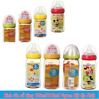 Bình Pigeon nội địa Nhật 160ml & 240ml - Nhựa PPSU an toàn - BSPGND thumbnail