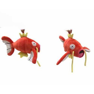 1 con Thú Bông Pokemon (25cm- 30cm ) inbox mẫu - Pikachu thumbnail