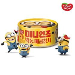 Cá Ngừ Đóng Hộp Dongwon Vị Siêu Cay Phiên Bản Minions 100g