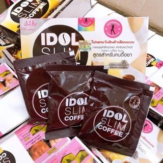 Cà phê giảm cân Idol Slim - Cafe idol Slim giảm cân - 1727 thumbnail