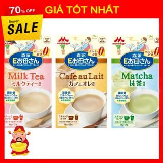 [ FREE SHIP ] Sữa Bầu Morinaga 12 Thanh - Sữa Bầu Morinaga Nội Địa Nhật thumbnail