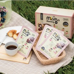 Trà lợi sữa Mama Tea