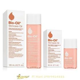 Tinh dầu trị rạn da làm mờ sẹo Bio Oil - Biooil