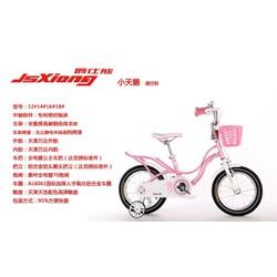 Xe đạp Trẻ Em JSXIong JS18, cho trẻ 6-10 tuổi