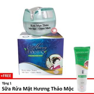 Kem Hương Thảo Mộc Mụn Thâm Mờ Sẹo Giảm Nhờn 20Gr - 4548947386 thumbnail