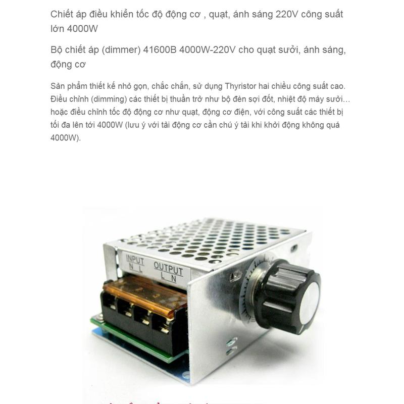 MẠCH DIMMER Điều Chỉnh Điện Áp AC 220V 4000W – 0051