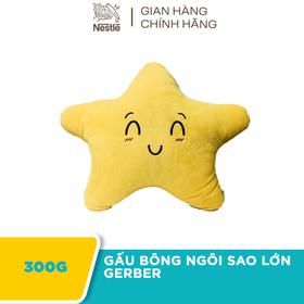 Quà-Gấu bông cá ngựa lớn Gerber và Ngôi sao lớn Gerber ( Quà tặng thay đổi ngẫu nhiên) - GEB030709