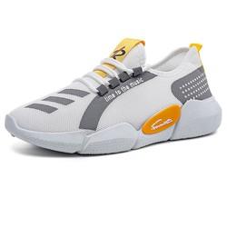 Giày thể thao nam màu trắng ghi
