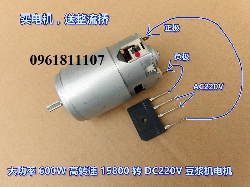 Motor 775 220V 600w 15800 vòng - Motor 775 220V 8
