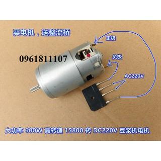 Motor 775 220V 600w 15800 vòng - Motor 775 220V 7