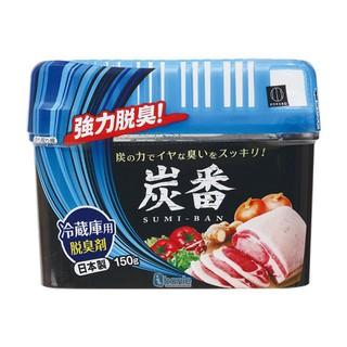 Hộp khử mùi tủ lạnh than hoạt tính Nhật Bản - NV1672 thumbnail