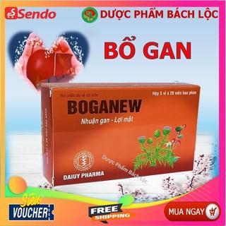 Bổ Gan Boganew - Giúp Thanh Nhiệt, Giải Độc , Mát Gan- Hộp 100 viên- HSD 2024 - Bổ Gan Boganew thumbnail