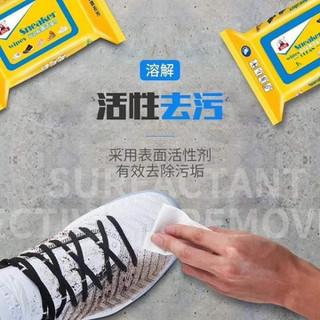khăn ướt lau giày - khăn lau giầy - 1347 thumbnail