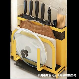 giá để đồ làm bếp - gd234-6 thumbnail