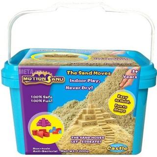 Bộ chơi cát tạo hình Motion Sand lâu đài cổ tích MS-21 [ĐƯỢC KIỂM HÀNG] [ĐƯỢC KIỂM HÀNG] - 41776564 thumbnail