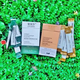 Combo 5 Túi Nhỏ Mặt Nạ Ngủ Collagen Lifusha Căng Bóng Da, Tăng Độ Ẩm, Đàn Hồi – TD340 - 5240sola