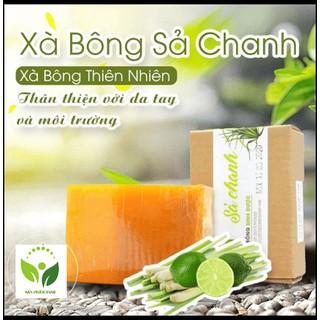 xà bông sả chanh 100g - XBSC thumbnail