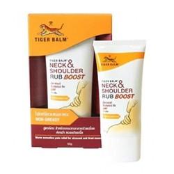 Dầu Xoa  Cổ Và Vai Tiger Balm Neck   Shoulder Rub Boost 50G Thái Lan