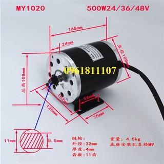 Motor 24V500W - Motor 24V500W thumbnail