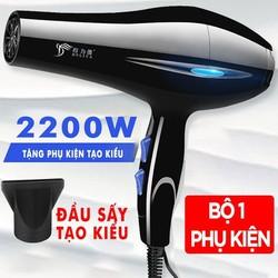 Máy sấy tóc deliya tạo kiểu công suất lớn 2200W, tặng 1 phụ kiện
