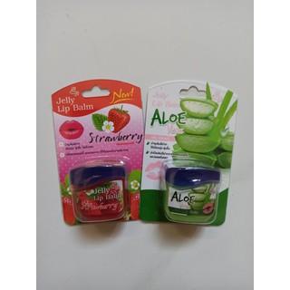 Son dưỡng môi JELLY LIP BALM Thái Lan - Son dưỡng môi JELLY LIP BALM Thái Lan thumbnail