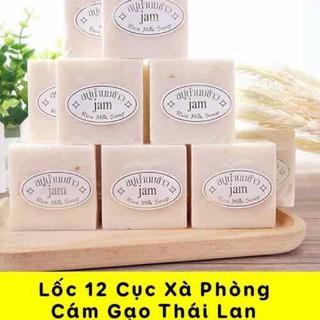 12 cục xà phòng cám gạo - Xà phòng tắm trắng da - LSCG 1 lốc xà phòng cám gạp thumbnail