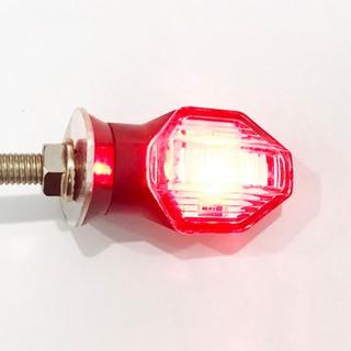 Đèn led xi nhan xe máy - DXNRG-1 thumbnail