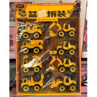 ĐỒ CHƠI AN TOÀN -Đồ chơi 8 xe công trường - KC4076 thumbnail