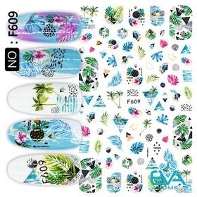 Decal Dán Móng Tay 3D Nail Sticker Hoạ Tiết Lá Cọ Mùa Hè Palm Leaves F609 - 0010002713
