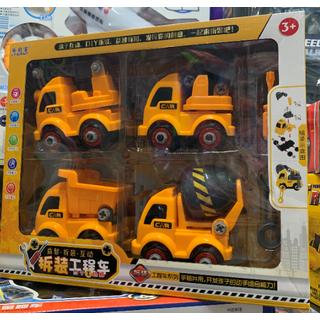 ĐỒ CHƠI AN TOÀN - Đồ chơi 4 xe công trình - KC4078 thumbnail