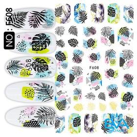 Decal Dán Móng Tay 3D Nail Sticker Hoạ Tiết Lá Cọ Mùa Hè Palm Leaves F608 - 0010002712