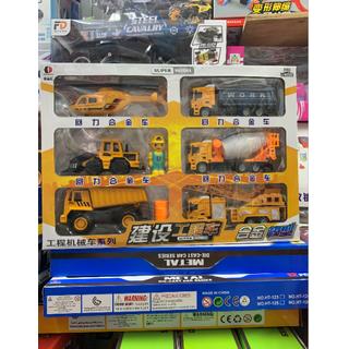 RẺ VÔ ĐỊCH - Đồ Chơi 6 xe công trình - KB4077 thumbnail